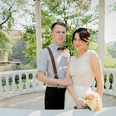 Wedding photographer Maksim Nektov (Nektov). Photo of 20.04.2016