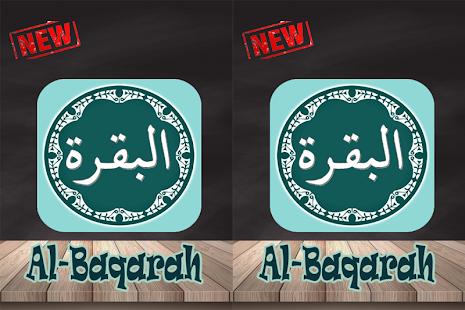 Surat Al-Baqarah Mp3 - náhled