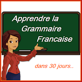 Grammaire Francaise | French Grammar