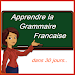 Grammaire Francaise | French Grammar icon