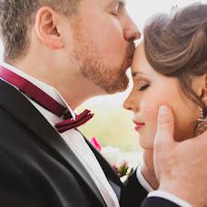 Wedding photographer Vitaliy Golyshev (Golyshev). Photo of 04.05.2014
