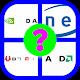 Gaming Logo Quiz (game)