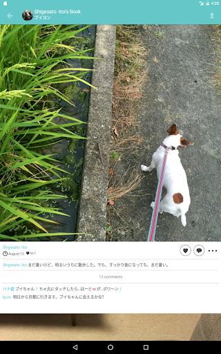 免費下載社交APP|Dokonoko app開箱文|APP開箱王