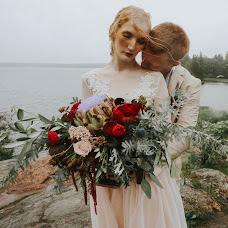 Wedding photographer Polina Mishurinskaya (Lina123). Photo of 04.12.2017