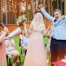 Wedding photographer Tatyana Saveleva (Savelevaphoto). Photo of 01.11.2015