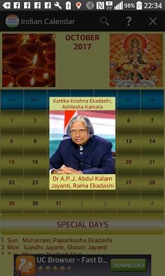 Indian Calendar - screenshot