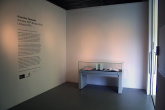 Photo: Photo: Yuki Okumura Courtesy Exhibition Research Centre, Liverpool John Moores University