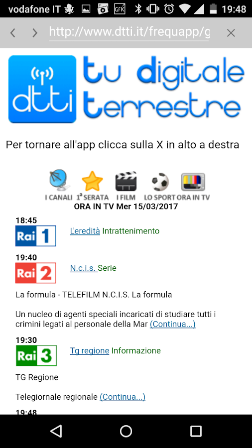 DTTi Digital Terrestrial TV- screenshot