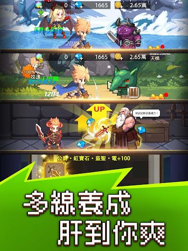 u5c0fu5c0fu52c7u8005 apkdebit screenshots 8