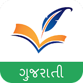 Gujarati Books n Stories Free