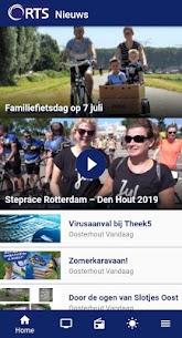 ORTS – Oosterhoutse Radio & Televisie Stichting 1.2.20 [MOD APK] Latest 1