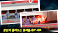 Zombie Express game (apk) free download for Android/PC/Windows screenshot