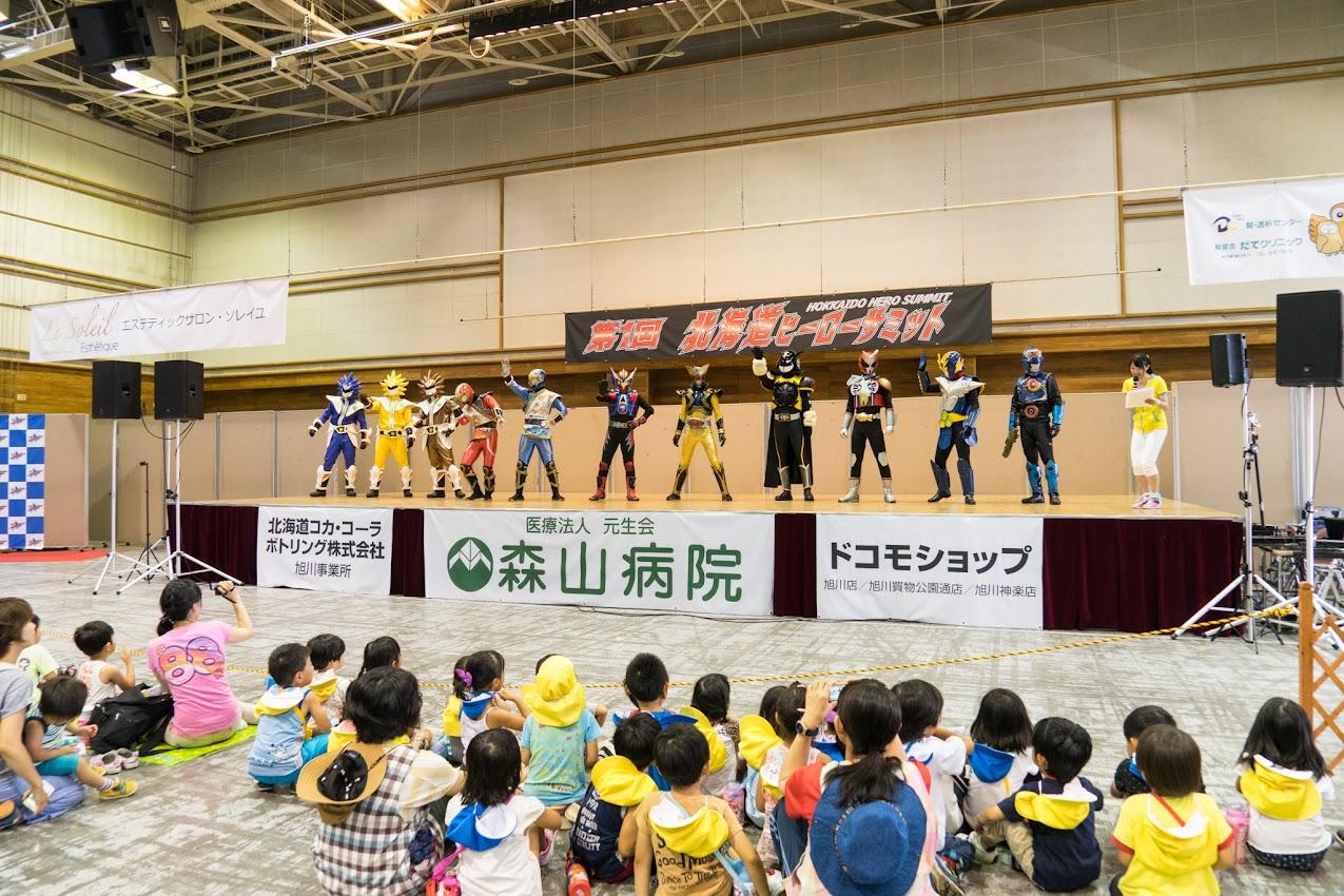 第1回北海道ヒーローサミットに参加したヒーロー達