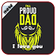 Download Love You DaD Messages 2019 For PC Windows and Mac
