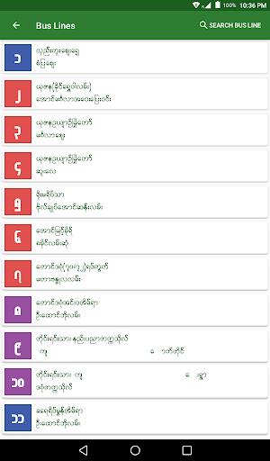 Yangon City Bus (YBS) 1.2.5 Screenshots 12