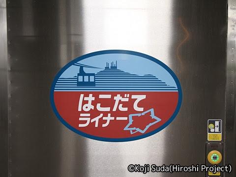 JR北海道 733系「はこだてライナー」_04