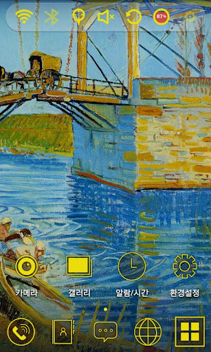 Vincent Van Gogh Free Theme