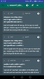 Dhammapada (+ Pali Audio) - náhled