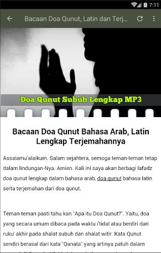 Download Doa Qunut Subuh Lengkap Google Play Softwares