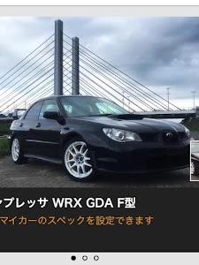 インプレッサ WRX GDA F型のカスタム事例画像 もいさんの2018年10月23日16:45の投稿