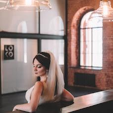 Wedding photographer Alisa Kulikova (volshebnaaya). Photo of 24.01.2019