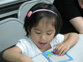 Photo: 20100602 100年大陸與外籍配偶識字班(第一期)-托育服務004