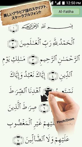 コーラン - القرآن イスラム教徒 イスラム