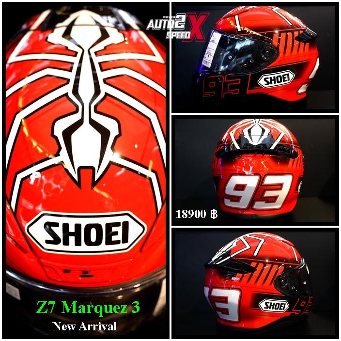 Shoei Z7 Marquez 3