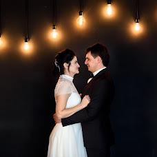 Wedding photographer Anatoliy Rotaru (rotaru). Photo of 22.05.2018