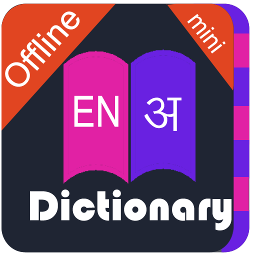 English Hindi Dictionary Mini - Apps on Google Play