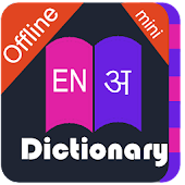 English Hindi Dictionary Mini