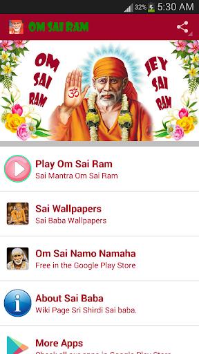 Sai Mantraa - Om Sai Ram