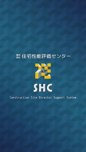 SHCu73feu5834u691cu67fbu652fu63f4u30a2u30d7u30ea v0.30.0 Windows u7528 2