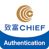 Chief Authentication System