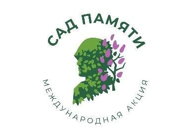 https://files.pravda-nn.ru/2020/03/icon-57.jpg