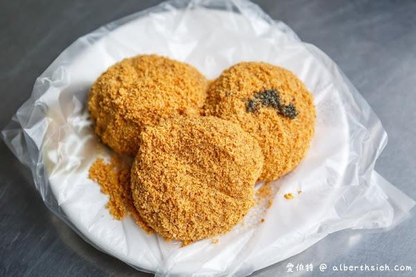 周家燒麻糬.新竹城隍廟排隊美食(每粒都白泡泡不會過於軟爛富有彈性好吃)