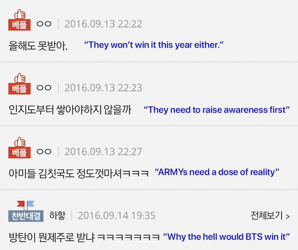 bts 2016 post haters
