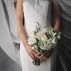 Wedding photographer Natalya Peksheva (naTaya). Photo of 28.11.2018