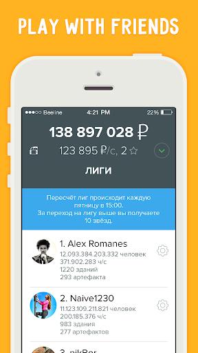 Rouble - idle money game business clicker apktram screenshots 4