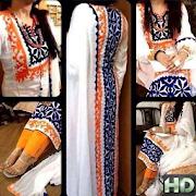 Salwar Suit Design (Offline) 2018