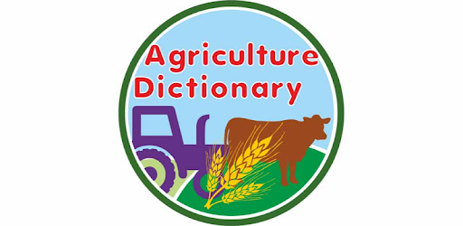 جميع المصطلحات الزراعية عربي انجليزي