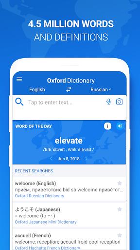u041exford Dictionary with Translator 3.1.195 screenshots 1