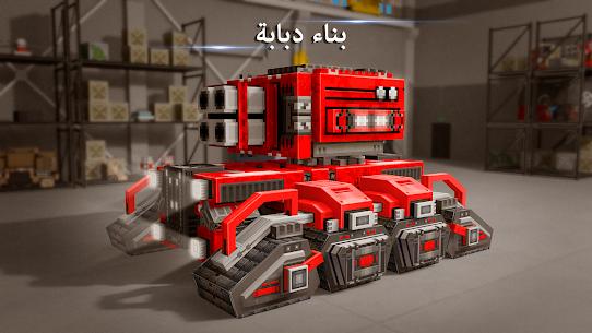 Blocky Cars Online 7