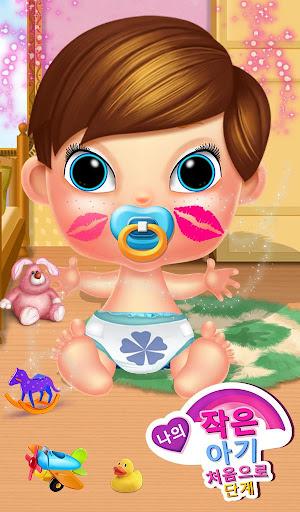 玩休閒App|내 작은 아기 첫 단계免費|APP試玩