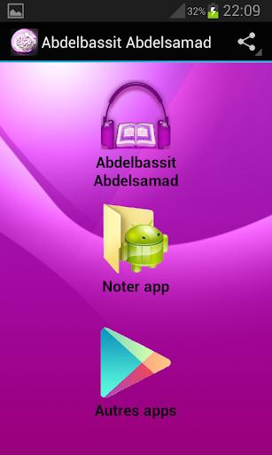 Coran Abdelbassit Abdelsamad