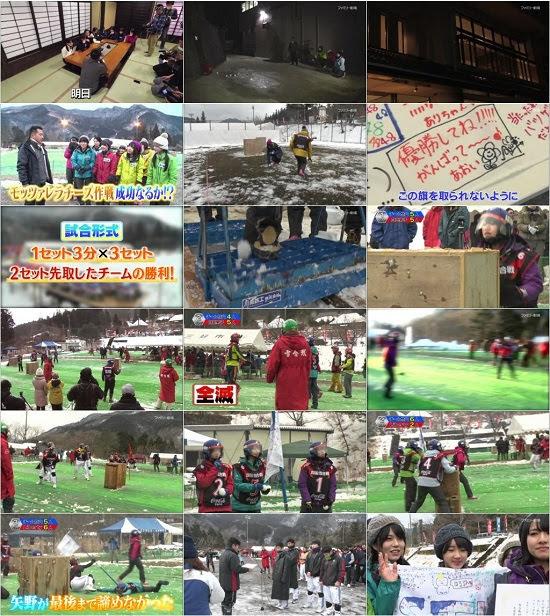 (TV-Variety)(720p) STU48 イ申テレビ ep08 180311