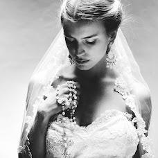 Hochzeitsfotograf Rodrigo Ramo (rodrigoramo). Foto vom 09.03.2018