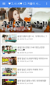 비제이 TV screenshot 4