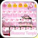 Pink Flower Emoji Keyboard icon