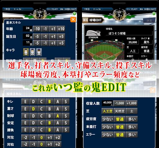 u3044u3064u3067u3082u76e3u7763u3060uff01uff5eu80b2u6210uff5eu300au91ceu7403u30b7u30dfu30e5u30ecu30fcu30b7u30e7u30f3uff06u80b2u6210u30b2u30fcu30e0u300b apkpoly screenshots 20